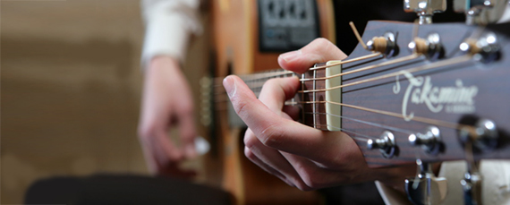 guitar chords and tablature